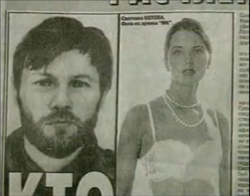 ρωσικη μαφια σολονικ αλεξαντερ
