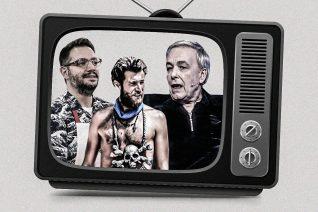 Τηλεόραση: Ποιο είναι με διαφορά το χειρότερο φετινό reality;