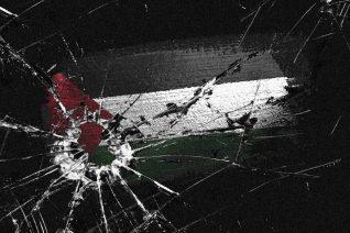 Τι γέννησε τη σύγκρουση μεταξύ Ισραήλ και Παλαιστίνης