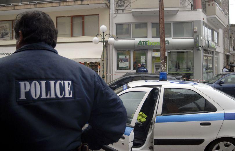 περιπολικο αστυνομια εγκλημα