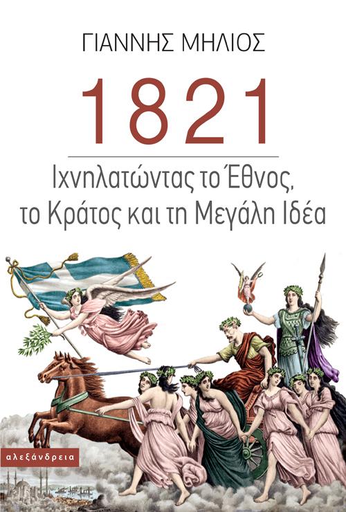1583113.jpg