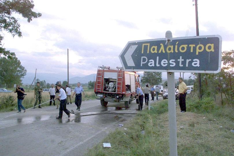Λεωφορειοπειρατεία παλαιστρα διαπραγματευτης