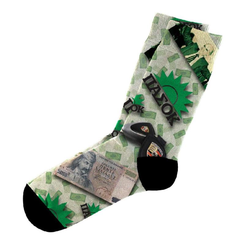 Κάλτσες #doyoudaresocks Digital Printed Casual ΠΑΣΟΚ