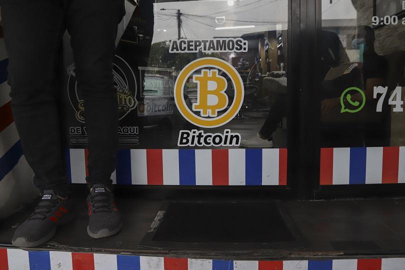 Το bitcoin στο Ελ Σαλβαδόρ.