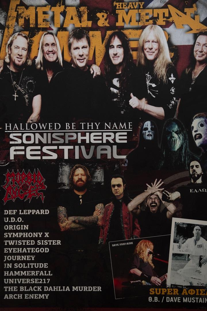 Eξώφυλλο Metal Hammer.