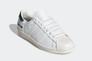 Ο Jonah Hill λάνσαρει νέα Adidas sneakers βγαλμένα από διαδήλωση