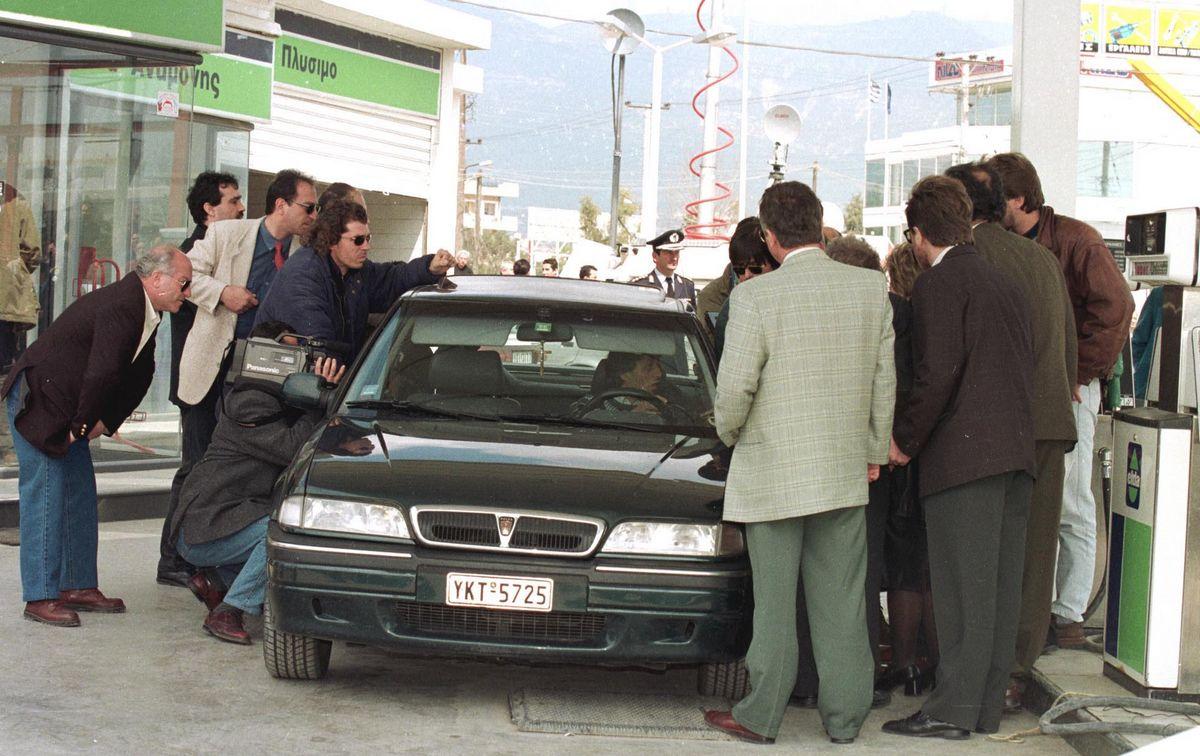 Δημητρης Βακρινος δολοφονος ταξιτζής