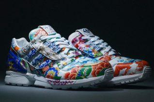 Τα απίστευτα sneakers που κοστίζουν 1.000.000 δολάρια!