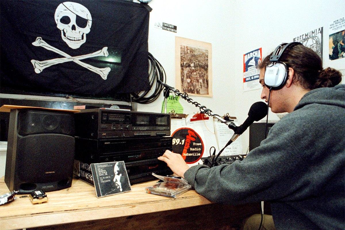 Ραδιοπειρατής