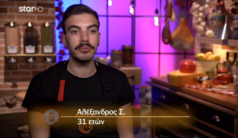 Master Chef Αλέξανδρος