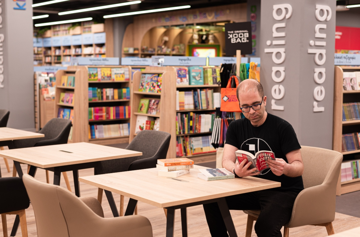 books_public