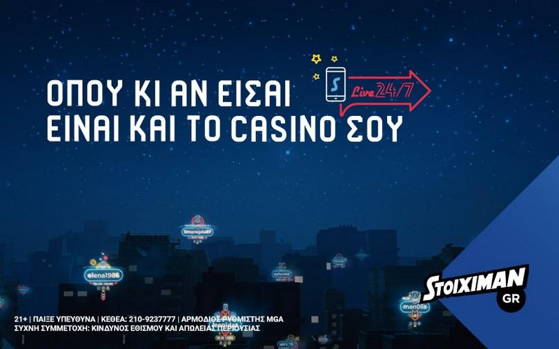 Online Casino Stoiximan