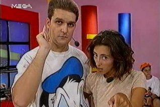 Μόνο αν έχεις ζήσει τα '90s αναγνωρίζεις αυτούς τους celebrities