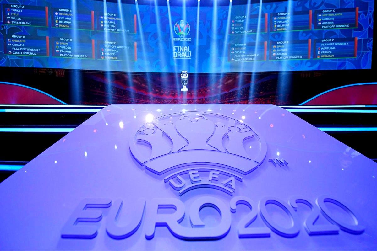 Κλήρωση Euro