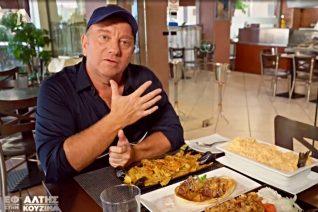 Πήγαμε σε εστιατόριο που 'έφτιαξε' ο Μποτρίνι: ΕΦΙΑΛΤΗΣ!