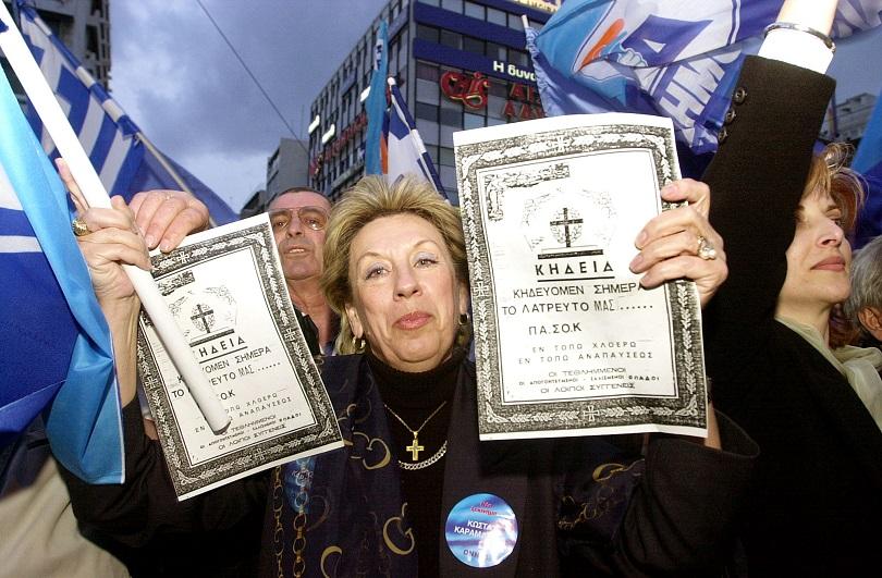 Εκλογές 2000 ΠΑΣΟΚ Νέα Δημοκρατία Σημίτης Καραμανλής