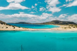 Κουίζ: Βρίσκεις το νησί από μία παραλία του;