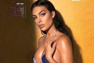 Η Georgina Rodriguez στο πιο καυτό εξώφυλλο της ζωή της