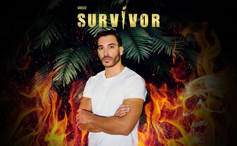 O Γιώργος Ασημακόπουλος στο Survivor