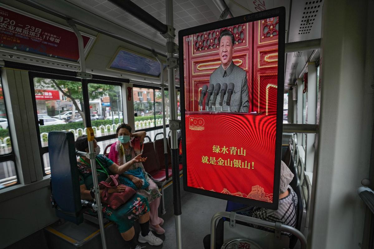 Φωτογραφίες από τα 100 χρόνια Κομμουνιστικό Κόμμα Κίνας