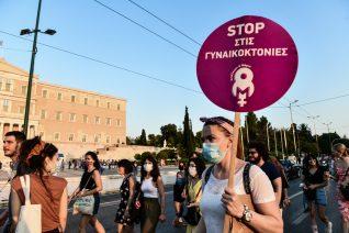 «Ήταν η ζήλια, ήταν η κακιά στιγμή». Δεν έχουν τέλος οι γυναικοκτονίες στην Ελλάδα