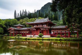 Η Ιαπωνία θέλει να πληρώσει τα μισά έξοδα του ταξιδιού σου για να την επισκεφτείς