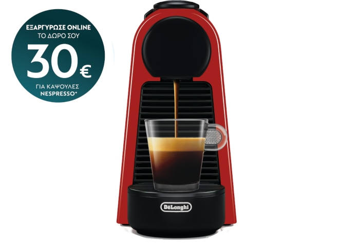 DELONGHI Nespresso® Essenza Mini EN85.R Καφετιέρα Red