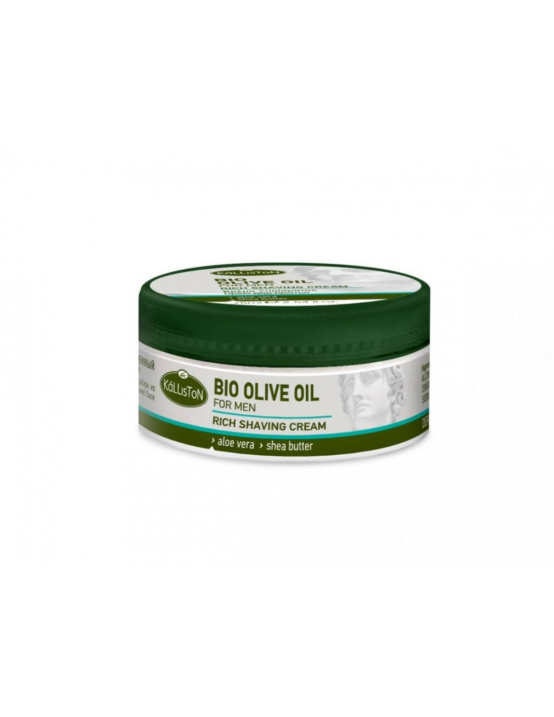 kaliston-rich-shaving-cream-with-aloe-shea-butter-100ml.jpg