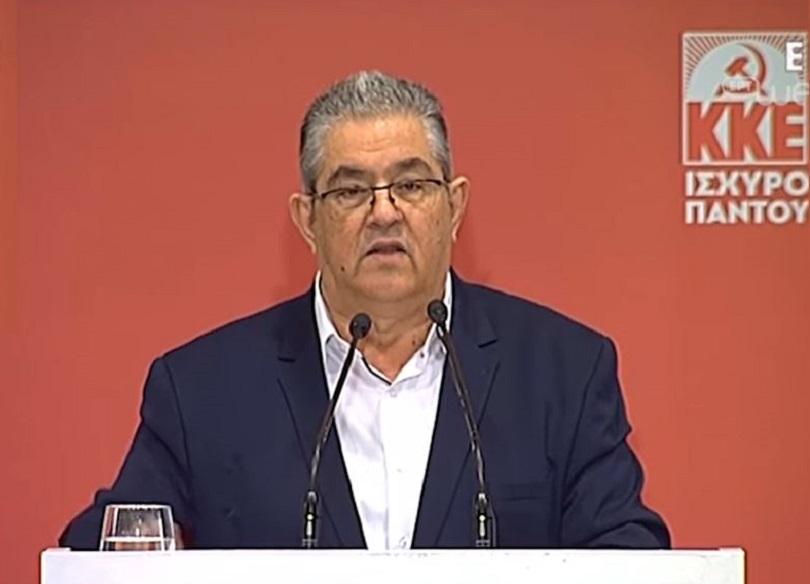 Δημητρης Κουτσουμπας Γενικός Γραμματέας ΚΚΕ