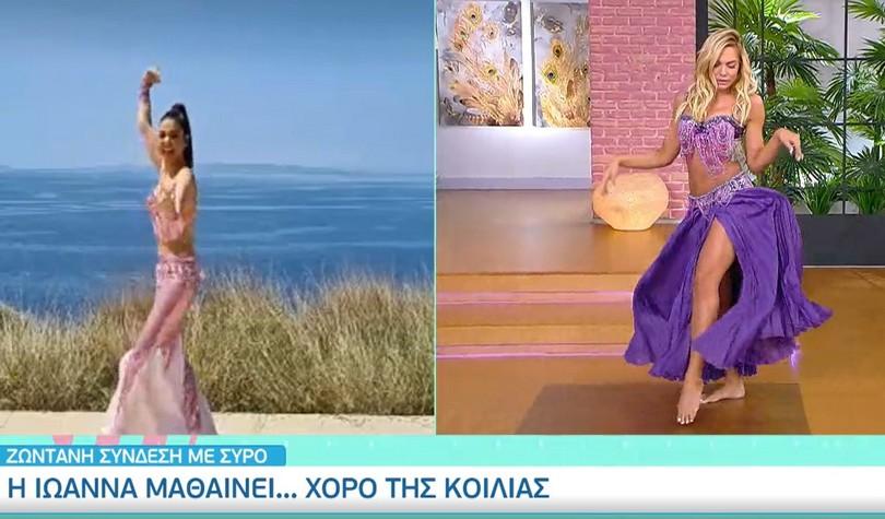 Το oriental της Ιωάννας Μαλέσκου είναι η πιο σέξι τηλεοπτική στιγμή του 2021 (+pics – vid)