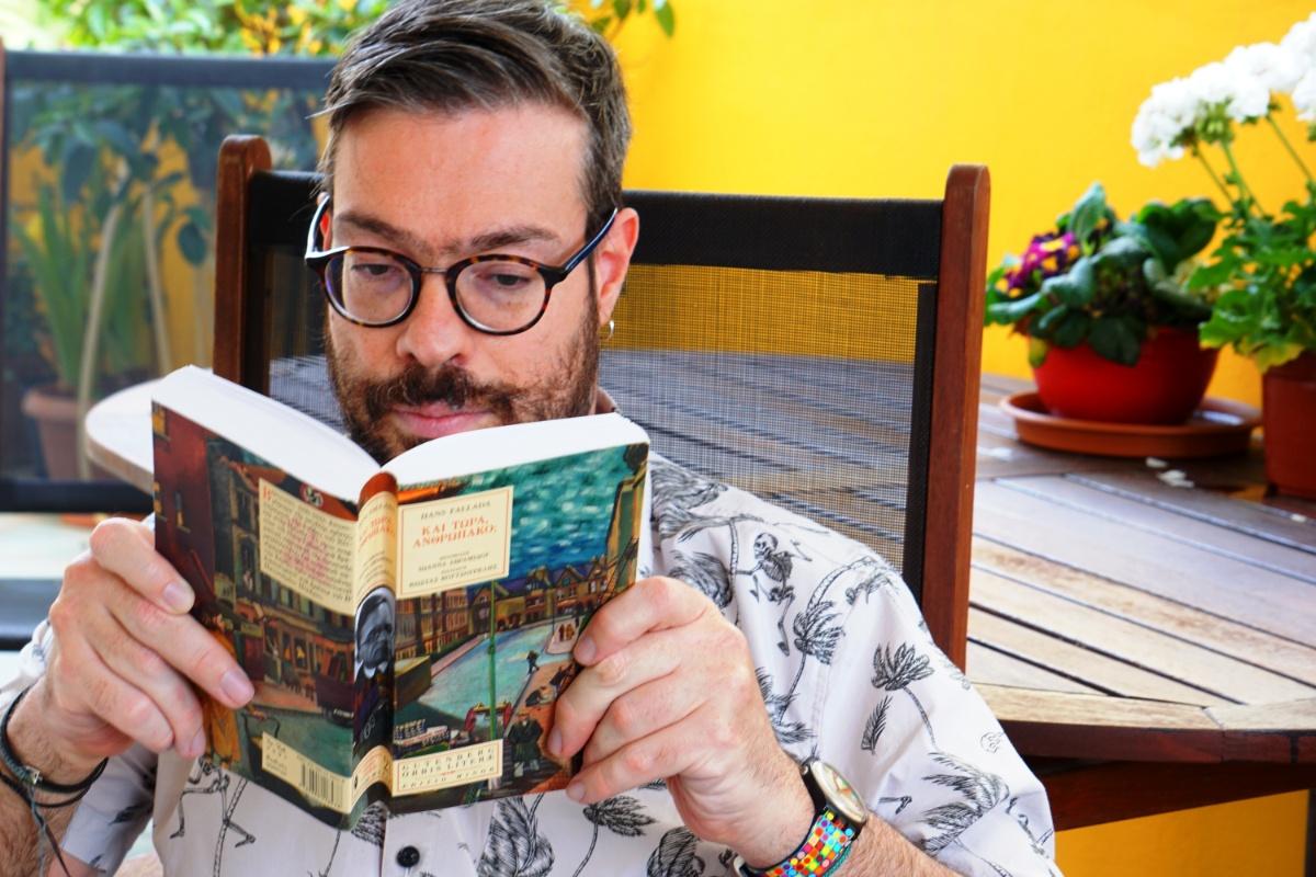 Νικόλας Περδικάρης βιβλία