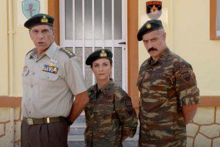 Παρουσιάστε: Τα 4 στρατιωτικά λάθη της σειράς για 'αναφορά'