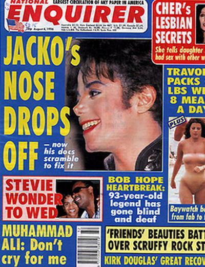 Εξώφυλλο με τον Michael Jackson