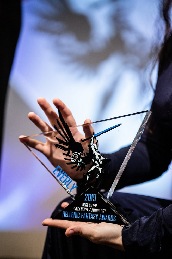 βραβεία φανταστικού